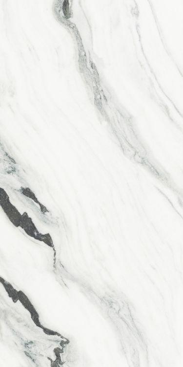 Panda White Polished, Glazed 24x48 Porcelain  Tile