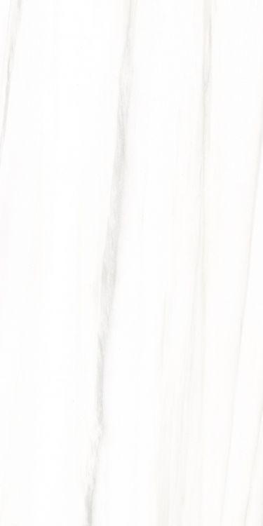 Dolomite Premium Polished, Glazed 12x24 Porcelain  Tile