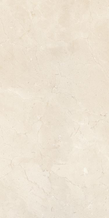 Prestigio Marfil Lucido Polished 12x24 Porcelain  Tile