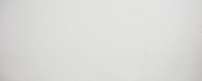 Group 6 Calacatta Sueste 65x130, 2 cm, Polished, White, Slab