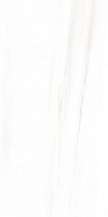 Dolomite Premium Matte, Glazed 12x24 Porcelain  Tile